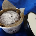 セリアのガトーショコラをお試し!簡単な型の作り方とラッピングも!