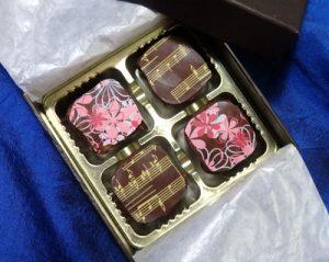 生チョコ ボンボンショコラ